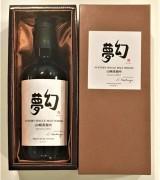 山崎蒸留所シングルモルト 幻夢 2012