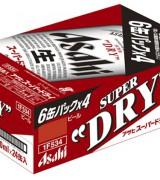 アサヒ スーパードライ 1ケース350ml 24本