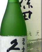 久保田 紅寿
