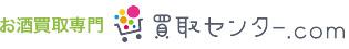 お酒買取専門買取りセンター.com